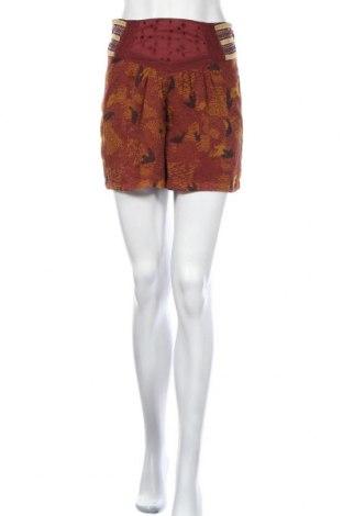 Дамски къс панталон Y.A.S, Размер XS, Цвят Многоцветен, Полиестер, Цена 43,07лв.