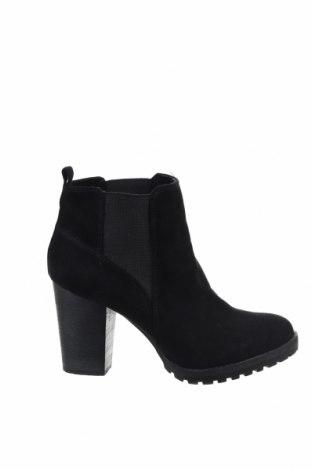 Дамски обувки Bershka, Размер 38, Цвят Черен, Текстил, Цена 33,00лв.