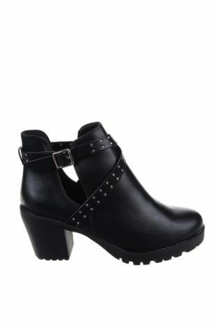 Дамски обувки New Look, Размер 42, Цвят Черен, Еко кожа, Цена 51,18лв.