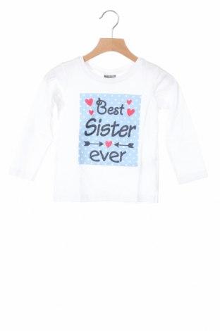 Παιδική μπλούζα, Μέγεθος 18-24m/ 86-98 εκ., Χρώμα Λευκό, Βαμβάκι, Τιμή 6,03€