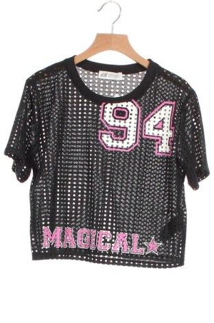 Παιδική μπλούζα H&M, Μέγεθος 10-11y/ 146-152 εκ., Χρώμα Μαύρο, 97% πολυεστέρας, 3% ελαστάνη, Τιμή 3,64€