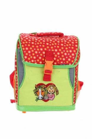 Παιδικό σακίδιο πλάτης, Χρώμα Πολύχρωμο, Κλωστοϋφαντουργικά προϊόντα, Τιμή 12,99€