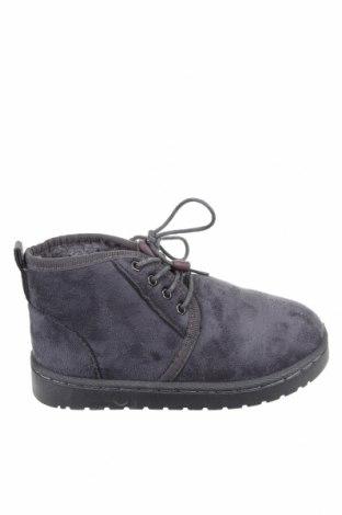 Παιδικά παπούτσια, Μέγεθος 32, Χρώμα Γκρί, Κλωστοϋφαντουργικά προϊόντα, Τιμή 12,63€