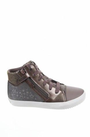 Παιδικά παπούτσια Geox, Μέγεθος 31, Χρώμα  Μπέζ, Δερματίνη, κλωστοϋφαντουργικά προϊόντα, Τιμή 34,41€