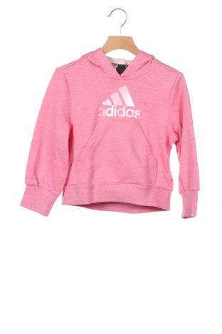 Παιδικό φούτερ Adidas, Μέγεθος 5-6y/ 116-122 εκ., Χρώμα Ρόζ , 70% βαμβάκι, 30% πολυεστέρας, Τιμή 20,63€