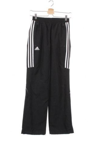 Παιδική κάτω φόρμα Adidas, Μέγεθος 12-13y/ 158-164 εκ., Χρώμα Μαύρο, Πολυεστέρας, Τιμή 5,91€