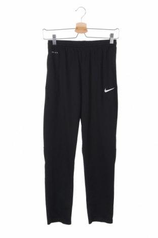 Παιδική κάτω φόρμα Nike, Μέγεθος 13-14y/ 164-168 εκ., Χρώμα Μαύρο, Πολυεστέρας, Τιμή 14,94€