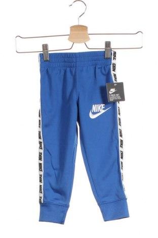 Παιδική κάτω φόρμα Nike, Μέγεθος 18-24m/ 86-98 εκ., Χρώμα Μπλέ, Πολυεστέρας, Τιμή 17,64€