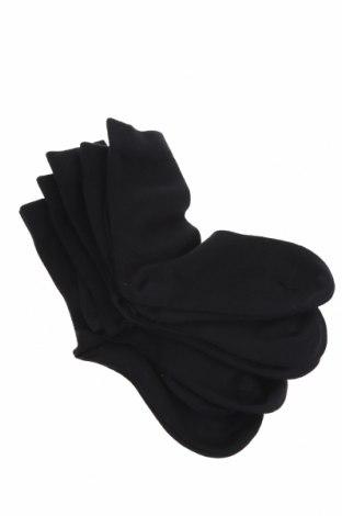 Комплект Schiesser, Размер S, Цвят Черен, Цена 22,04лв.