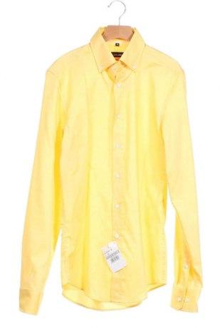 Мъжка риза Seidensticker, Размер XS, Цвят Жълт, Памук, Цена 33,12лв.