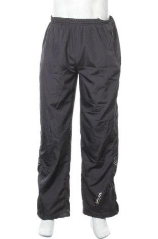 Мъжки спортен панталон Rodeo, Размер L, Цвят Сив, Полиестер, Цена 17,75лв.
