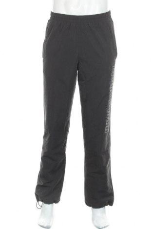 Ανδρικό αθλητικό παντελόνι Bruno Banani, Μέγεθος S, Χρώμα Μαύρο, Πολυεστέρας, Τιμή 16,50€