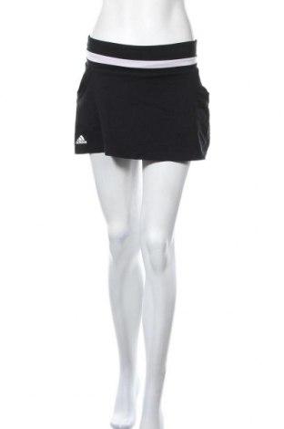 Παντελονόφουστα Adidas, Μέγεθος S, Χρώμα Μαύρο, Πολυεστέρας, Τιμή 16,37€