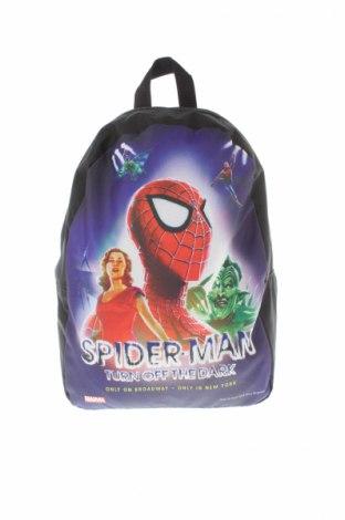 Dziecięcy plecak Marvel