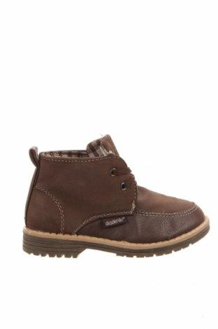 Детски обувки Akademiks