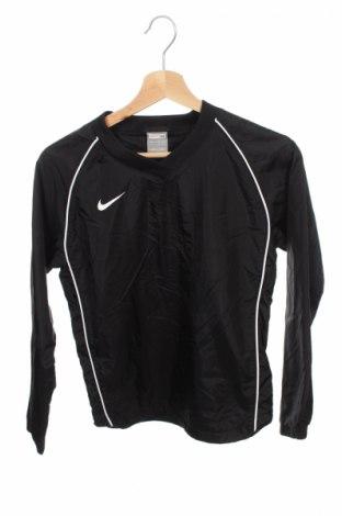 Dziecięca sportowa bluza Nike