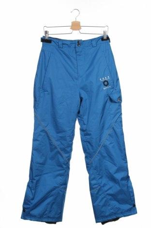 Spodnie dziecięce do sportów zimowych Y.e.k.