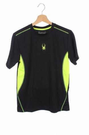 Детска тениска Spyder