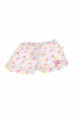 Детски къс панталон Authentic