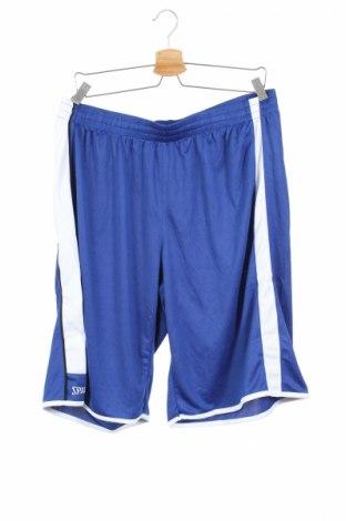 Детски къс панталон Spalding