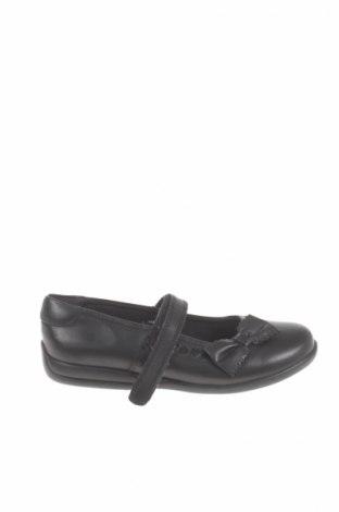 Детски обувки George
