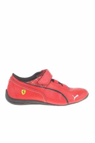 Детски обувки Puma Ferrari