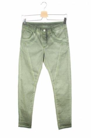 Детски панталон Reserved