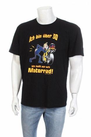 Мъжка тениска Stedman