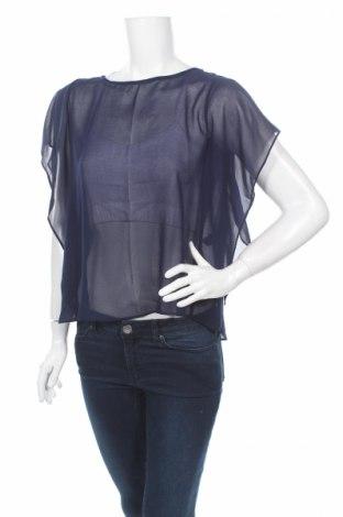 Γυναικεία ζακέτα Dorothy Perkins, Μέγεθος S, Χρώμα Μπλέ, Πολυεστέρας, Τιμή 4,03€