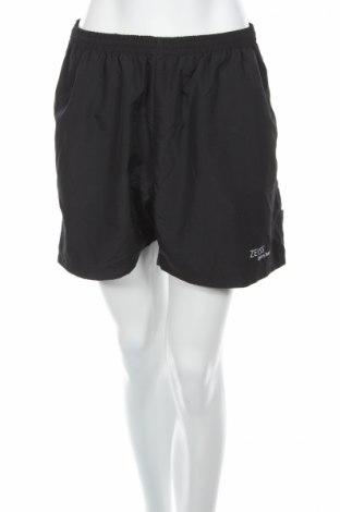 Дамски къс панталон Gamegear