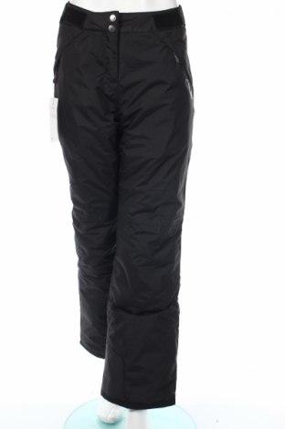 Дамски спортен панталон Dare 2B, Размер L, Цвят Черен, Полиестер, Цена 74,82лв.