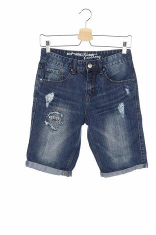 Детски къс панталон Chapter