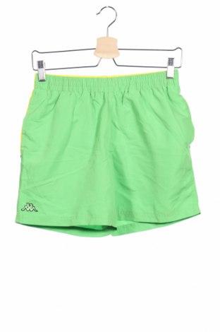 Детски къс панталон Kappa