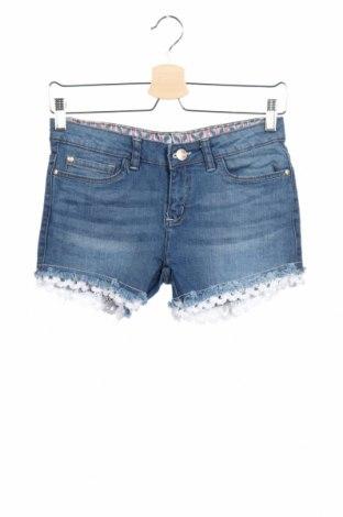Детски къс панталон Y.F.K.