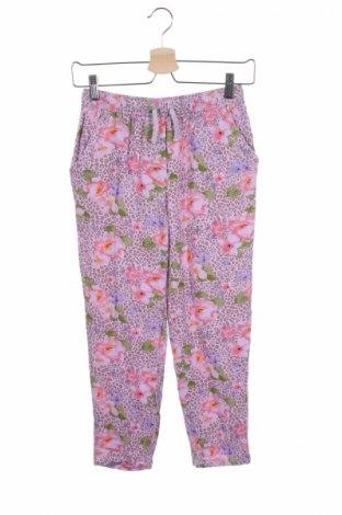 Детски панталон Blu Kids
