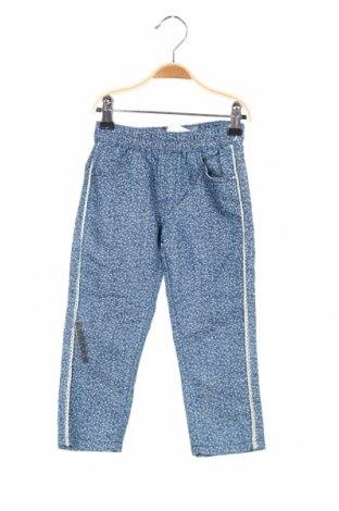 Детски панталон Grain De Ble