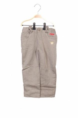 Детски панталон La Compagnie des Petits