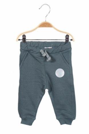 Детски панталон Lft