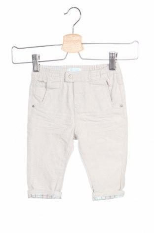 Детски панталон Obaibi