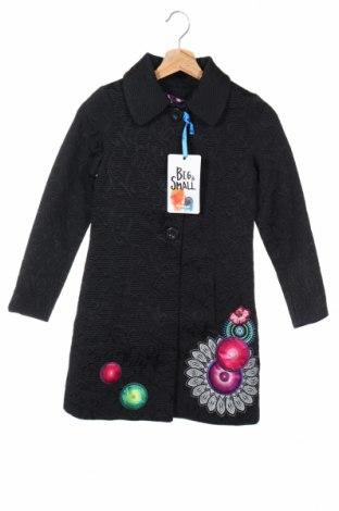 Gyerek kabát Desigual