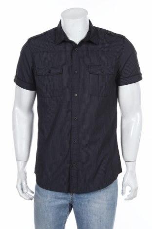 Мъжка риза Clockhouse, Размер L, Цвят Сив, 67% полиестер, 33% памук, Цена 8,93лв.