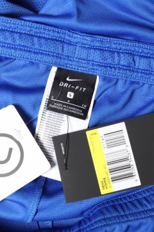 Мъжки къс панталон Nike, Размер S, Цвят Син, Полиестер, Цена 51,75лв.