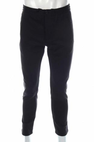 Ανδρικό αθλητικό παντελόνι Shine Original