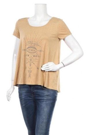Γυναικεία μπλούζα Ardene, Μέγεθος M, Χρώμα  Μπέζ, 90% πολυεστέρας, 10% ελαστάνη, Τιμή 4,09€
