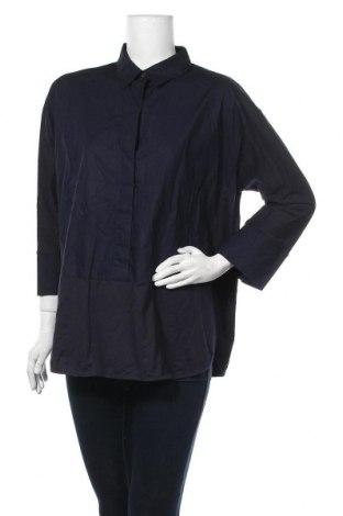 Дамска блуза COS, Размер L, Цвят Син, Памук, Цена 28,67лв.