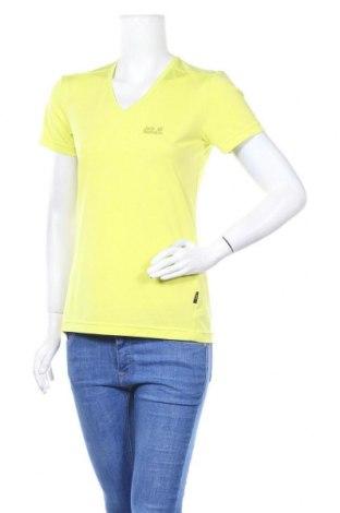Дамска тениска Jack Wolfskin, Размер S, Цвят Зелен, Полиестер, Цена 18,48лв.
