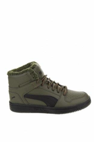 Γυναικεία παπούτσια PUMA, Μέγεθος 37, Χρώμα Πράσινο, Δερματίνη, Τιμή 22,95€