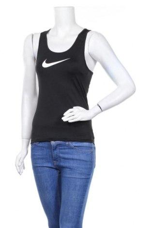 Дамски потник Nike, Размер S, Цвят Черен, Цена 21,00лв.