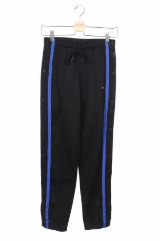 Γυναικείο αθλητικό παντελόνι Fenty Puma by Rihanna, Μέγεθος XXS, Χρώμα Μαύρο, Πολυεστέρας, Τιμή 67,73€