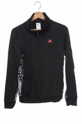 Дамско спортно горнище Adidas, Размер XS, Цвят Черен, 93% полиестер, 7% еластан, Цена 28,35лв.